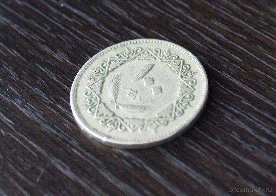 serebrjanaja-moneta-dlja-ordynskogo-amuleta
