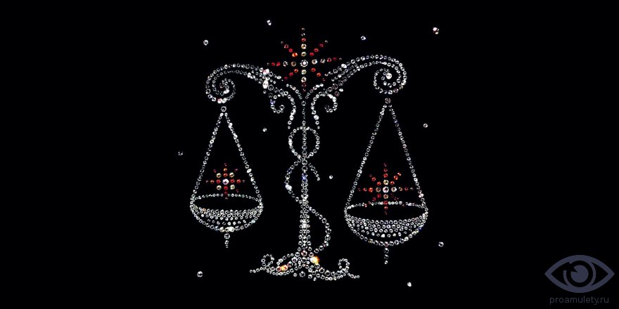 Камни-талисманы знака зодиака Весы
