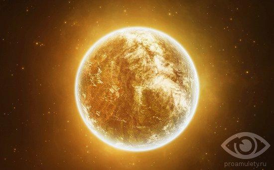 solnce-kozerog-zodiak