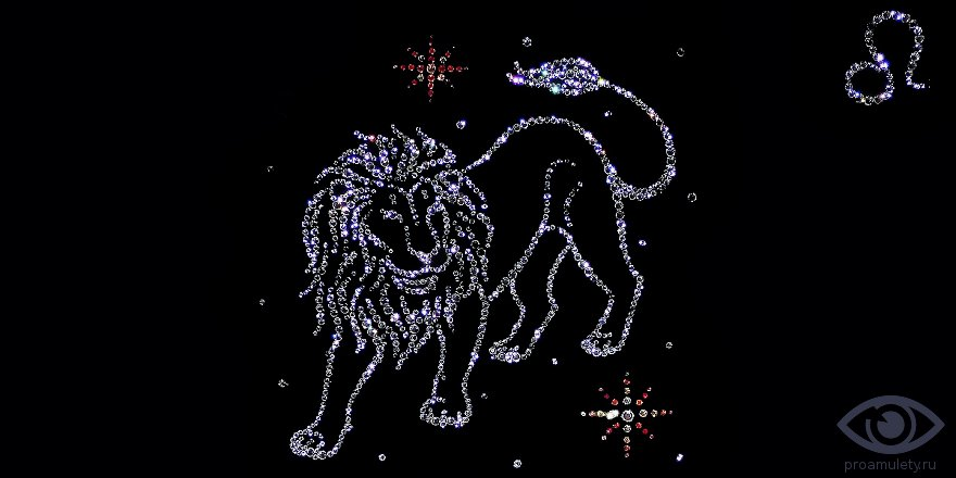 лев какие люди с этим знаком зодиака