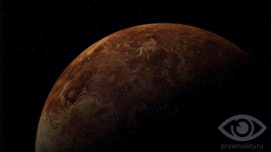 venera-planeta-skorpion-znak-zodiaka