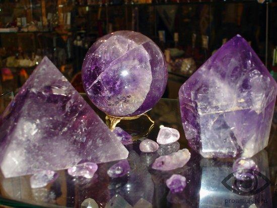 ametist-kamen-strelec-znak-zodiaka