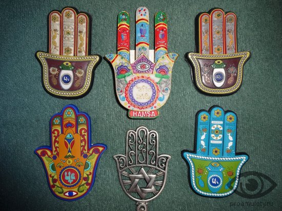 amulet-hamsa-ruka-fatimy-razlichnyj-vneshnij-vid