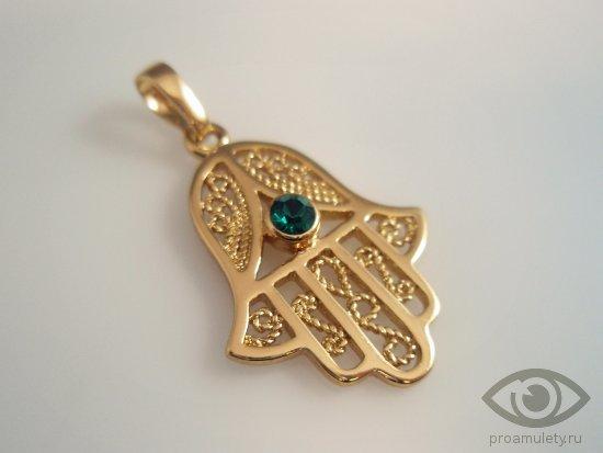 amulet-hamsa-iz-zolota-izumrud