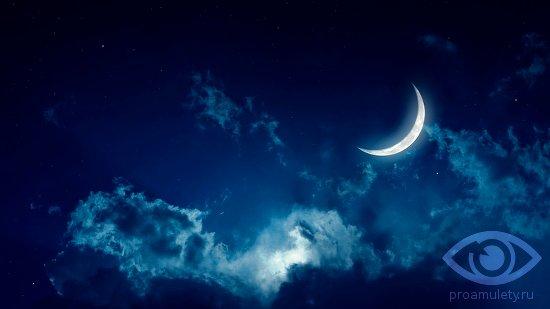 magicheskie-amulety-sozdanie-rastushhaja-luna