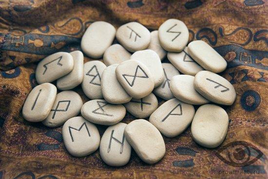 skandinavskie-runy