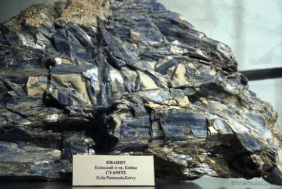 kianit-kamen-svojstva-kejvy-kolskij-poluostrov