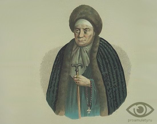 shungit-naturalnye-kamni-talismany-ksenija-ioannovna-romanova-inokinja-marfa