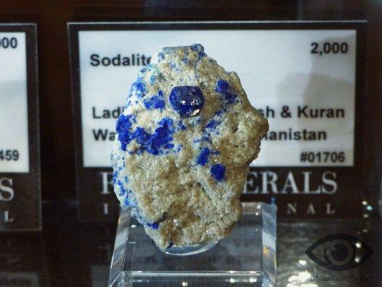 sodalit-kamen-svojstva-kristall