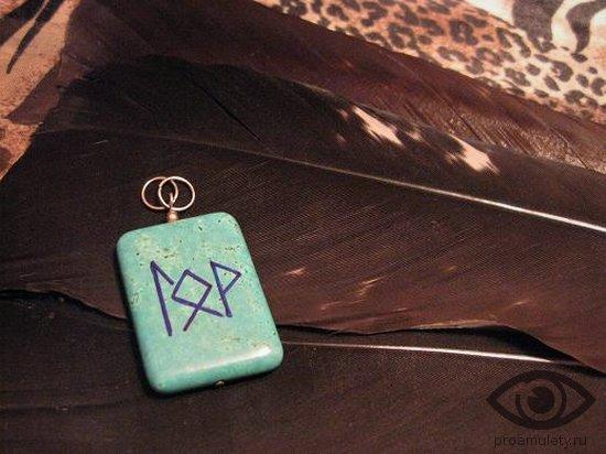 kak-izgotovit-runicheskie-amulety-samomu-talisman-runeskript