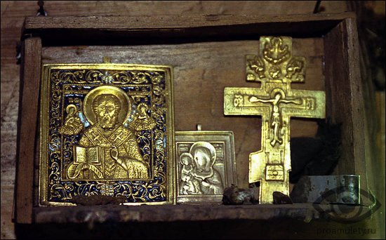 slavjanskie-oberegi-znachenie-opisanie-tolkovanie-krest-ikony-raspjate