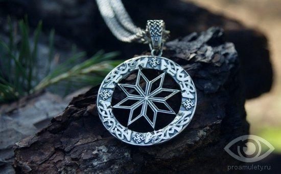 oberegi-drevnih-slavjan-znachenie-alatyr