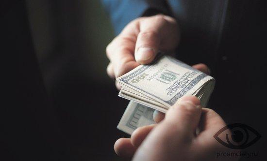 vozvrat-dolgov-dollary