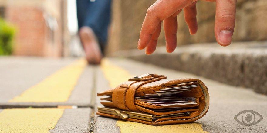 законы умножения денег