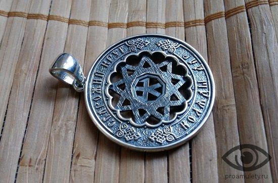 serebrjanyj-amulet-chertog-devy