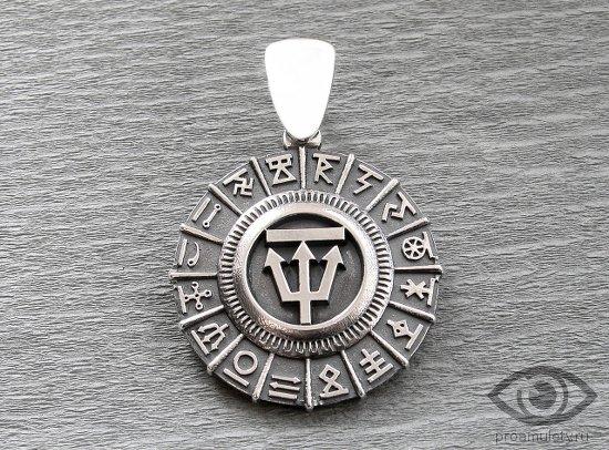 serebrjanyj-amulet-vorona