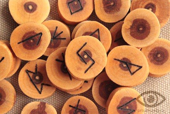 runa-jera-rasklad-fotografija