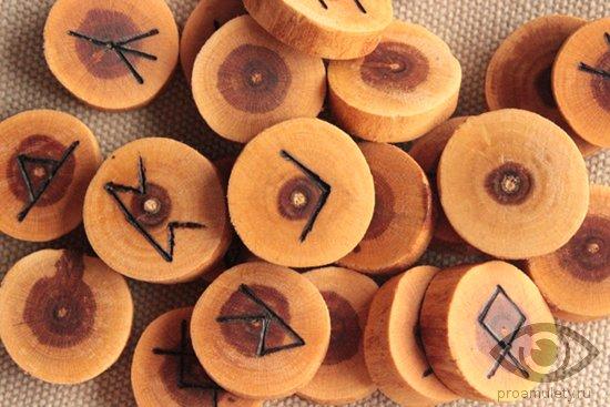 perevjornutaja-runa-kano