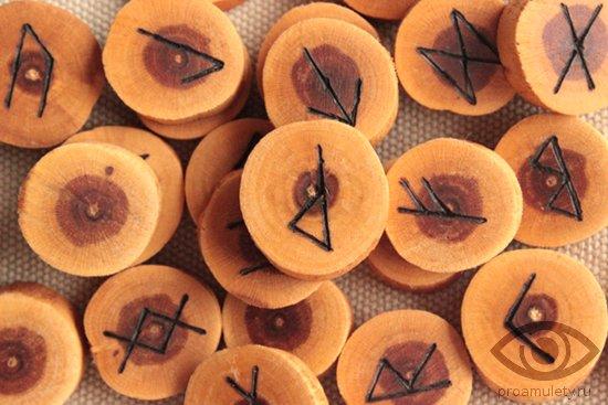 perevjornutaja-runa-vuno-rasklad-foto
