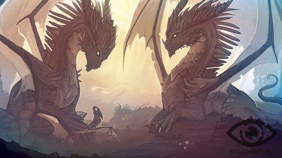 semja-drakonov