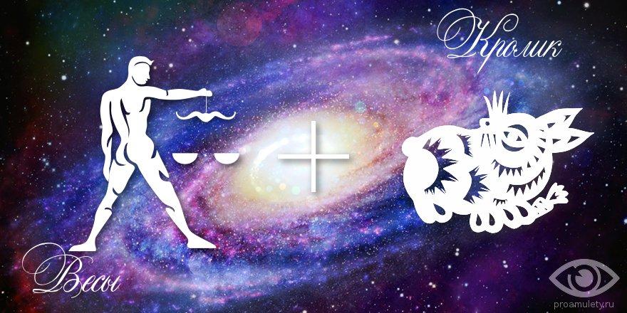 zodiak-vesy-krolik-kot-muzhchina-zhenshhina-harakteristika