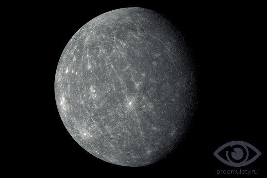 merkurij-planeta-foto-strelec-znak-zodiaka