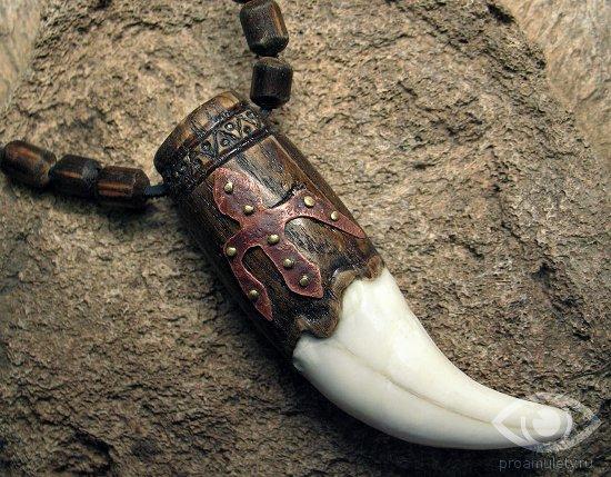 amulet-klyk-volka