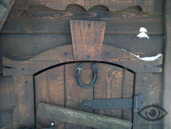 obereg-podkova-na-dveri