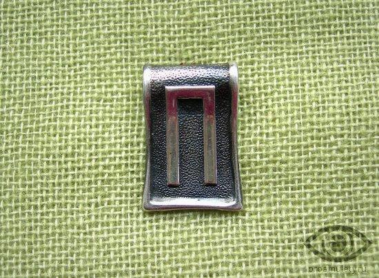 obereg-runa-peruna