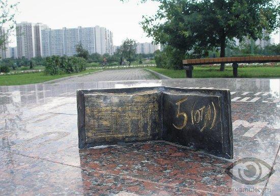 simvolicheskaja-zachetka-studencheskie-primety