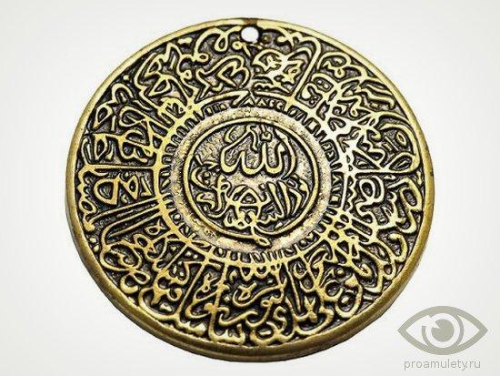 amulet-rannego-islama-moneta