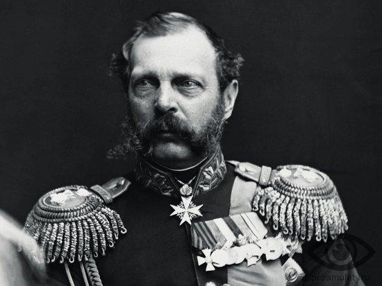 aleksandr-ii-nikolaevich-imperator-vserossijskij-car-polskij-knjaz-finljandskij-dinastija-romanovyh