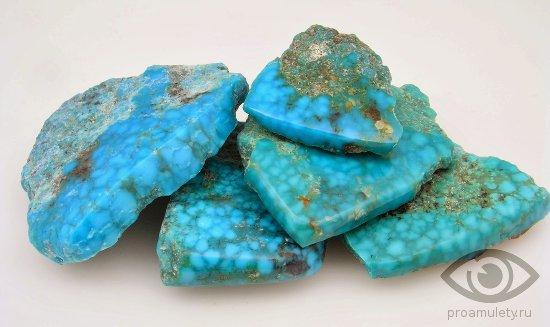 birjuza-kamen-svojstva-strelec-znak-zodiak