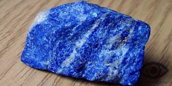 lazurit-svojstva-kamnja