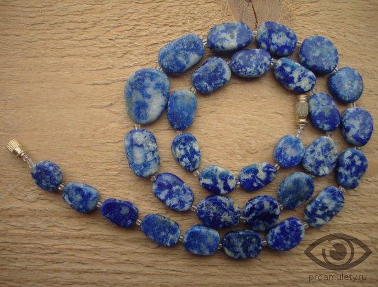 lazurit-kamen-ozherele-busy-svojstva