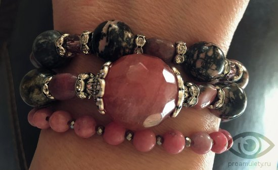 rodonit-kamen-svojstva-znak-zodiaka-braslet