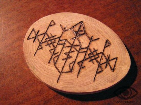 kak-izgotovit-runicheskie-amulety-samomu-runicheskaja-vjaz