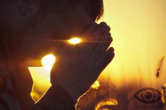 molitva-v-dorogu-solnce-voshod