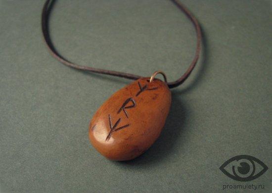 runnyj-amulet-putnika-v-dorogu-algiz-rajdo