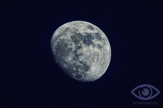 Занимать деньги на растущую луну