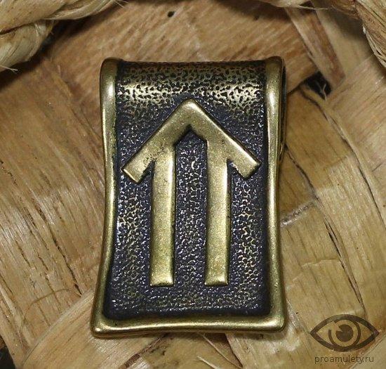 kulon-runa-vetra-latun-bronza