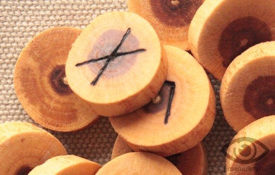 runa-gebo-znachenie