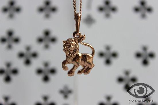 podveshennyj-kulon-znaka-zodiaka-lev