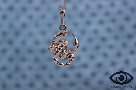 zolotoj-medalon-skorpion