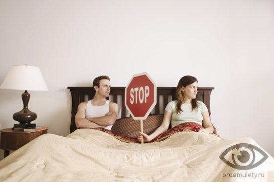 vozderzhanie-sekse-molodaya-para-suprugi
