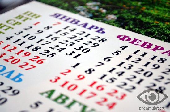 foto-kalendar