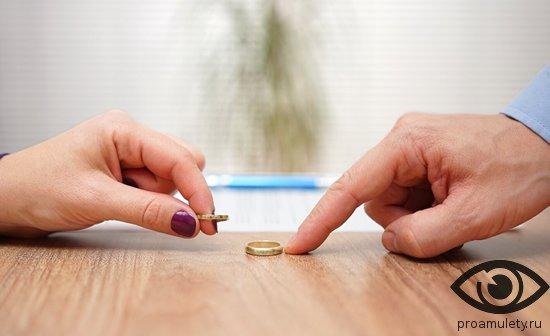 suprugi-snyali-kolca-razvod
